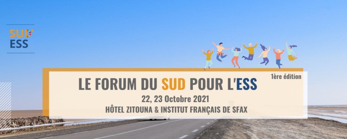 1ère édition de SUD ESS, le forum du Sud pour l'ESS (Sfax, Tunisie et en ligne)