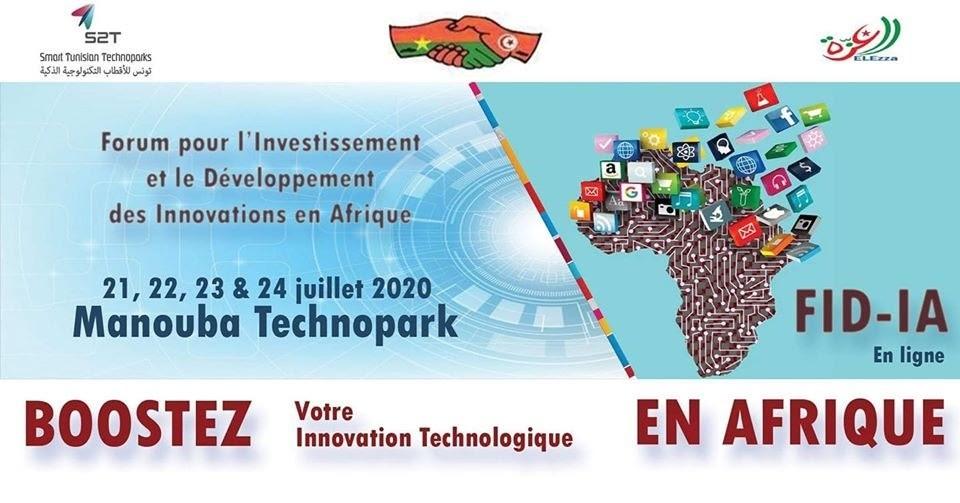 Forum pour l'investissement et le développement des innovations en Afrique