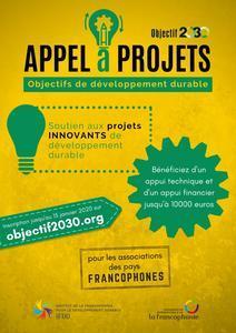 4e appel à projets contribuant à l'atteinte des Objectifs de développement durable